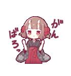 小鬼の少女スタンプ(個別スタンプ:09)
