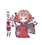 小鬼の少女スタンプ(個別スタンプ:10)