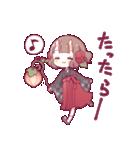 小鬼の少女スタンプ(個別スタンプ:12)