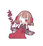 小鬼の少女スタンプ(個別スタンプ:13)