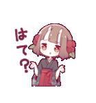 小鬼の少女スタンプ(個別スタンプ:15)
