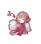 小鬼の少女スタンプ(個別スタンプ:16)