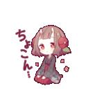 小鬼の少女スタンプ(個別スタンプ:18)