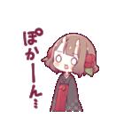 小鬼の少女スタンプ(個別スタンプ:20)