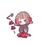 小鬼の少女スタンプ(個別スタンプ:21)