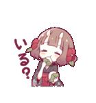 小鬼の少女スタンプ(個別スタンプ:23)