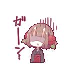 小鬼の少女スタンプ(個別スタンプ:29)