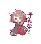 小鬼の少女スタンプ(個別スタンプ:31)