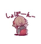 小鬼の少女スタンプ(個別スタンプ:32)
