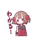 小鬼の少女スタンプ(個別スタンプ:33)