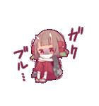 小鬼の少女スタンプ(個別スタンプ:34)