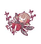 小鬼の少女スタンプ(個別スタンプ:36)