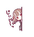 小鬼の少女スタンプ(個別スタンプ:39)