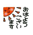 ちょ~便利!ちょ~シンプル!2(個別スタンプ:01)