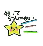 ちょ~便利!ちょ~シンプル!2(個別スタンプ:02)