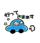ちょ~便利!ちょ~シンプル!2(個別スタンプ:03)