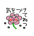 ちょ~便利!ちょ~シンプル!2(個別スタンプ:04)