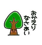 ちょ~便利!ちょ~シンプル!2(個別スタンプ:05)
