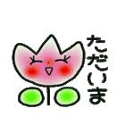 ちょ~便利!ちょ~シンプル!2(個別スタンプ:06)