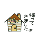 ちょ~便利!ちょ~シンプル!2(個別スタンプ:07)