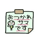 ちょ~便利!ちょ~シンプル!2(個別スタンプ:08)