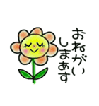 ちょ~便利!ちょ~シンプル!2(個別スタンプ:10)