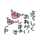 ちょ~便利!ちょ~シンプル!2(個別スタンプ:11)