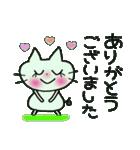 ちょ~便利!ちょ~シンプル!2(個別スタンプ:16)