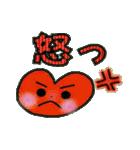 ちょ~便利!ちょ~シンプル!2(個別スタンプ:17)
