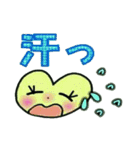 ちょ~便利!ちょ~シンプル!2(個別スタンプ:18)