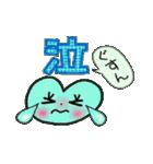 ちょ~便利!ちょ~シンプル!2(個別スタンプ:20)