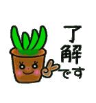 ちょ~便利!ちょ~シンプル!2(個別スタンプ:22)