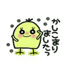 ちょ~便利!ちょ~シンプル!2(個別スタンプ:25)