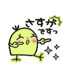 ちょ~便利!ちょ~シンプル!2(個別スタンプ:26)