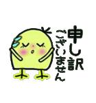 ちょ~便利!ちょ~シンプル!2(個別スタンプ:27)