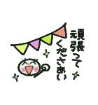 ちょ~便利!ちょ~シンプル!2(個別スタンプ:30)