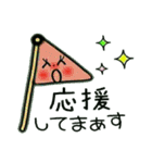 ちょ~便利!ちょ~シンプル!2(個別スタンプ:31)