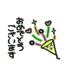ちょ~便利!ちょ~シンプル!2(個別スタンプ:32)
