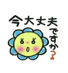 ちょ~便利!ちょ~シンプル!2(個別スタンプ:33)