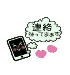 ちょ~便利!ちょ~シンプル!2(個別スタンプ:34)