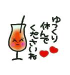 ちょ~便利!ちょ~シンプル!2(個別スタンプ:37)