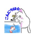 ぷにぷににゃんこ【敬語あいさつ編】(個別スタンプ:2)