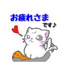 ぷにぷににゃんこ【敬語あいさつ編】(個別スタンプ:4)