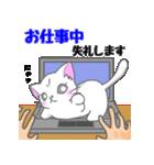 ぷにぷににゃんこ【敬語あいさつ編】(個別スタンプ:6)