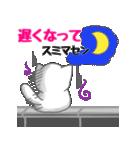 ぷにぷににゃんこ【敬語あいさつ編】(個別スタンプ:7)