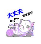 ぷにぷににゃんこ【敬語あいさつ編】(個別スタンプ:9)
