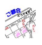 ぷにぷににゃんこ【敬語あいさつ編】(個別スタンプ:10)