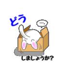 ぷにぷににゃんこ【敬語あいさつ編】(個別スタンプ:12)