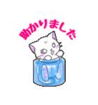 ぷにぷににゃんこ【敬語あいさつ編】(個別スタンプ:16)