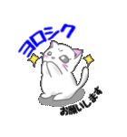 ぷにぷににゃんこ【敬語あいさつ編】(個別スタンプ:17)